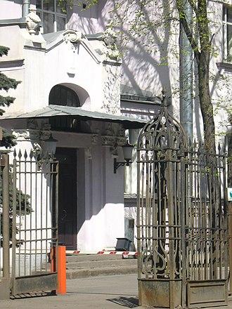 Fyodor Lidval - Image: Lesnoy Prospect, 21 Nobel's residence detail 3
