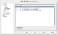 LibreOffice 3.4 Choosing Load or Save Microsoft Office options zh-CN.png