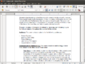 Libreoffice writer 20120206055154.png