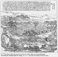 Lifting the Siege of the Army near Jinling.jpg