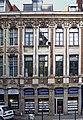 Lille Immeuble 4 à 10 rue des Arts (Fiche Mérimée PA00107619 ).jpg