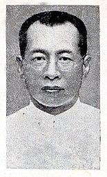 Lim Bo-seng.jpg