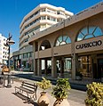 Limassol IMG 0212.jpg - panoramio.jpg