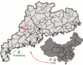Location of Deqing within Guangdong (China).png