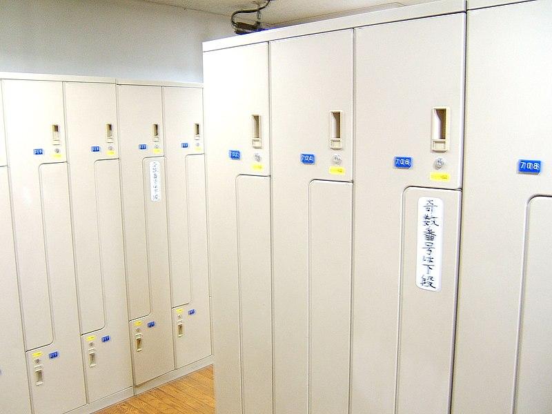 File:Locker room - Capsule In Akihabara.jpg