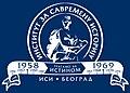 Logotip Instituta za savremenu istoriju.jpg