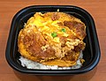Loin cutlet bowl of FamilyMart (2).jpg