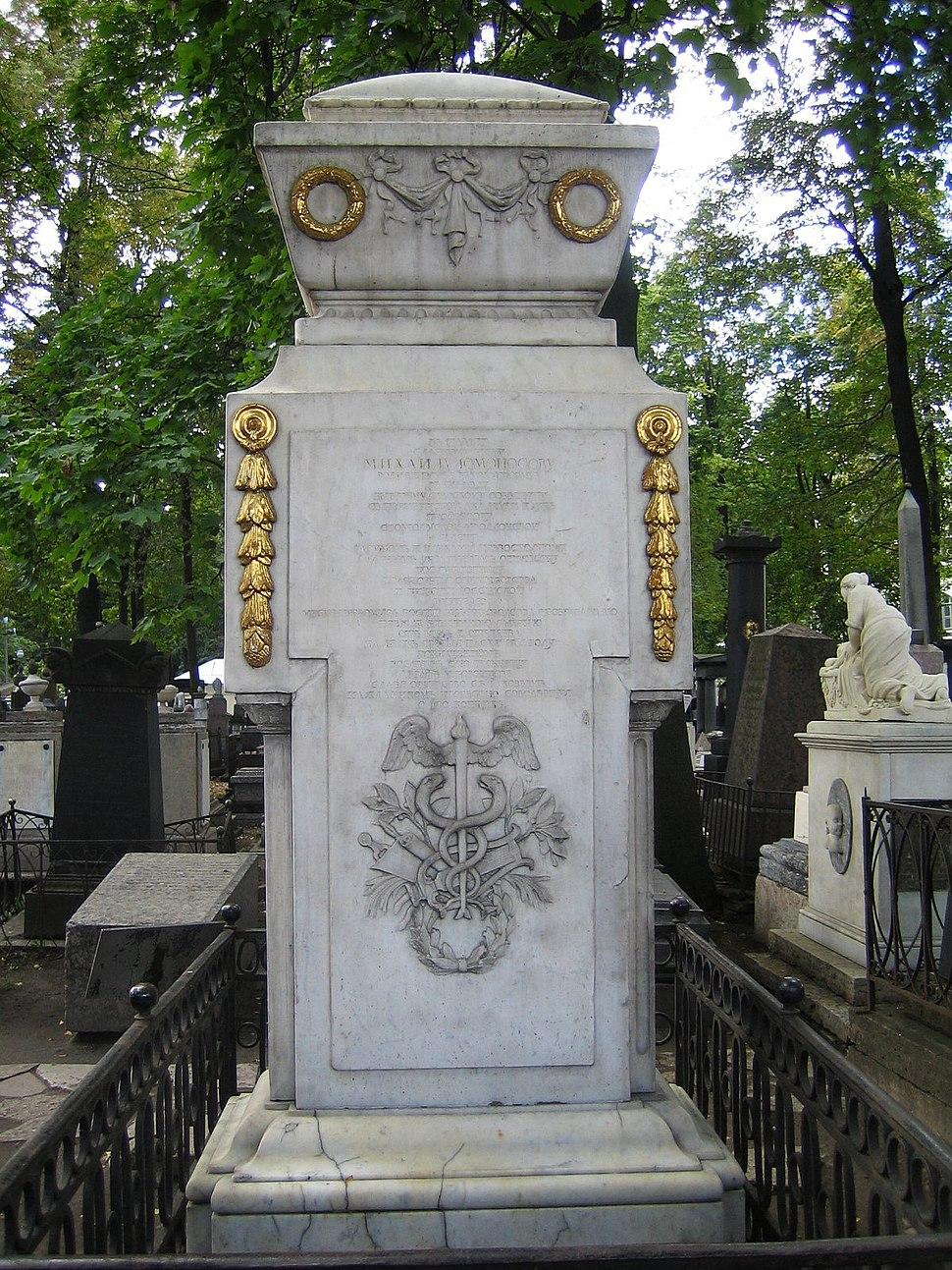 Lomonosov Grave
