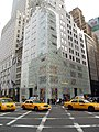 Louis Vuitton Fifth Avenue New York City.jpg