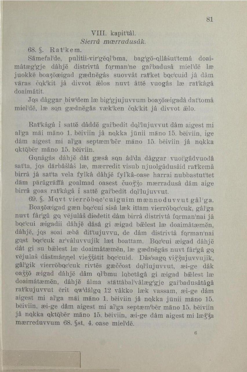 Pagelov Om Reindriften Av 12 Mai 1933pdf85 Wikisource