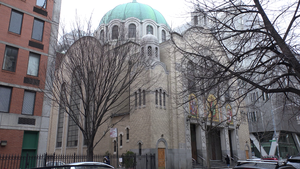 St. George's Church (Manhattan) - View from East in 2016