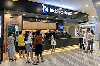 luckin coffee - photo #29