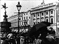 Lumières Piccadilly Circus 1896.jpg