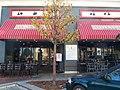 Lumpy's Diner - panoramio.jpg