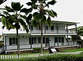 Lyman House Museum, Hilo.jpg