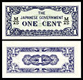 MAL-M1b-Malaya-Japanese Occupation-One Cent ND (1942).jpg