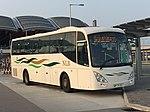 MN119 NLB A35 in HZMB Hong Kong Port 10-05-2019.jpg