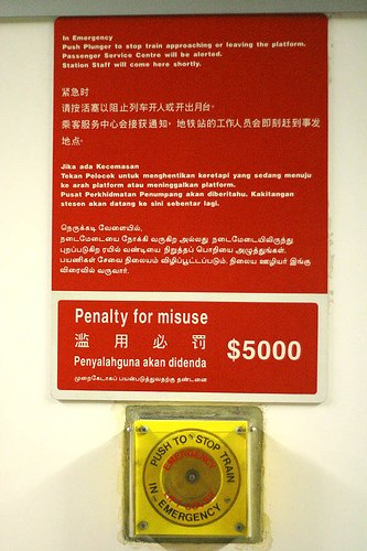 MRT emergency plunger and warning sign