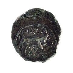 Petit bronze VT 69-28