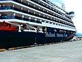 MS Westerdam Skagway.jpg