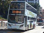 MTRBus520 K68.jpg