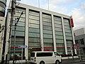 MUFG Bank Eifukucho Branch & Eifukucho-Ekimae Branch.jpg