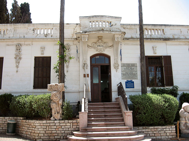 File:MUSEUM OF THE HISTORY OF GEDERA AND THE BILU - beith Moshe Mintz.JPG