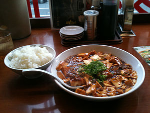Mapo doufu - Mabodofu at a restaurant in Kobe, Japan