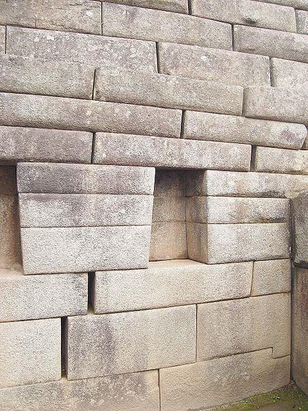 Archivo:Machu Picchu16.jpg