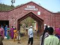 Madhobkundu Waterfall Sylhet Bangladesh.JPG