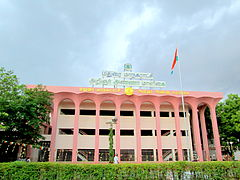 Madurai Corporation - Arignar Anna Maligai.JPG