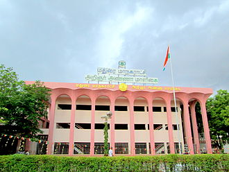Madurai Municipal Corporation - Image: Madurai Corporation Arignar Anna Maligai