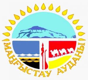 Mangystau District - Image: Mang rayon coat