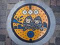 Manhole cover - Japan.JPG