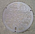Manhole cover of Kurume, Fukuoka.jpg