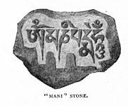 ManiStone