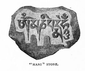 Mani stone - Mani stone, Tibet.