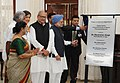 Manmohan Singh unveiling the commemoration plaque of the offsite Campus of Central University of Kerala, at Thiruvananthapuram, in Kerala. The Governor of Kerala, Shri Nikhil Kumar, the Chief Minister of Kerala.jpg