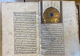 <i>Fatawa Alamgiri</i> Islamic edict book