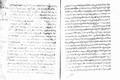 Manuscript of Ibn Juzayy (XIV).png