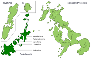 Gotō Islands - Goto Islands in relation to Nagasaki Prefecture
