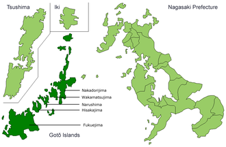 Gotō Islands - Goto Islands in relation to Nagasaki Prefecture