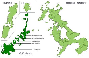 Gotō Islands - Wikipedia