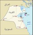 Map of Kuwait Failaka (Arabic).png