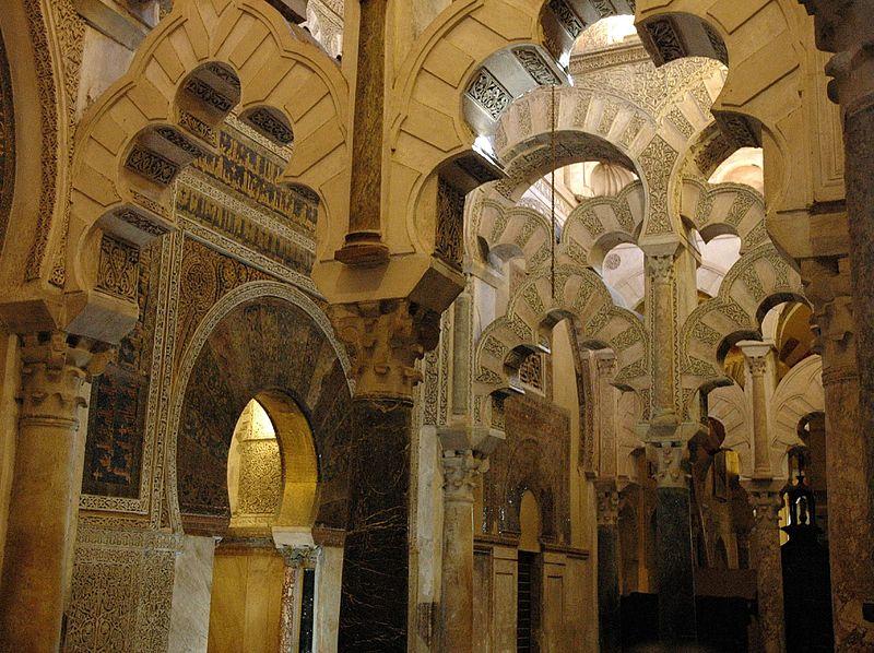File:Maqsura de la Mezquita de Córdoba.jpg