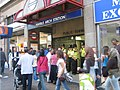 Marble arch station closed.JPG