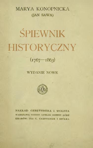 File:Maria Konopnicka-Śpiewnik historyczny.djvu