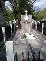 Marin Drinov's Grave - Sofia Central Cemetery.jpg