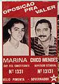 Marina e Chico (4331229364).jpg