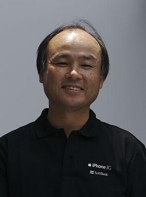 Masayoshi Son - Masayoshi Son (孫正義) on July 11, 2008